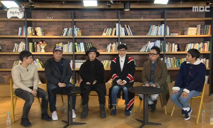 Infinite Challenge will go off air for seven weeks and return in March.