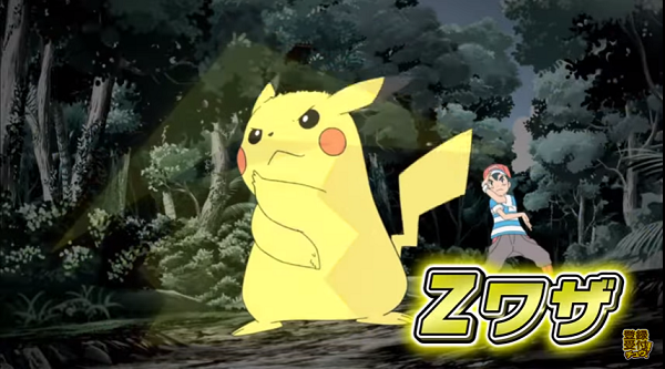 pokemon sun and moon how to get pikachu z move