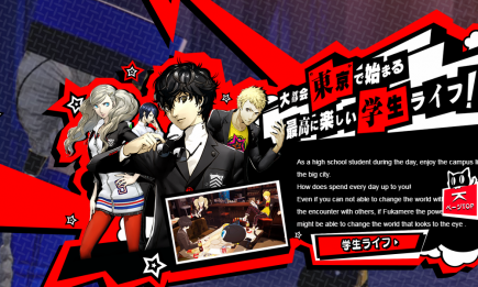 """Persona 5 Game is coming on April 4, 2017. Pre-orders include a """"Take Your Heart"""" Premium Edition for American release."""