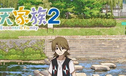 """""""The Eccentric Family"""" season 2 has been announced as a follow up to its successful first season aired in 2013."""