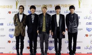 B1A4 arrives on the 21st High1 Seoul Music Awards.