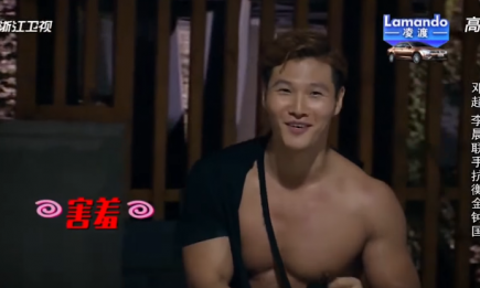 "Kim Jong Kook is ready to show his romantic side on ""Running Man"""